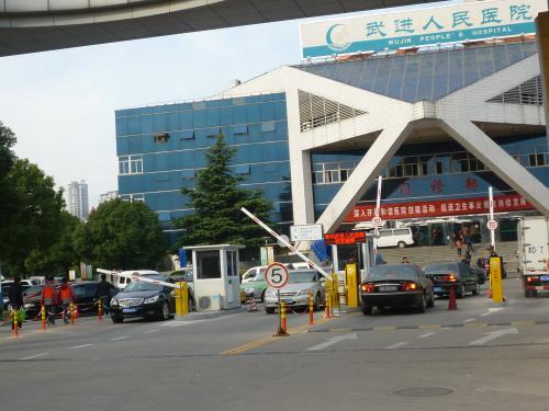 武进人民医院停车场管理系统