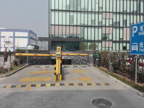 公司停车场管理系统