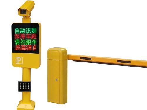 上海睦云:云停车场管理系统Ver2.0正在紧张研发中,将尽快上线